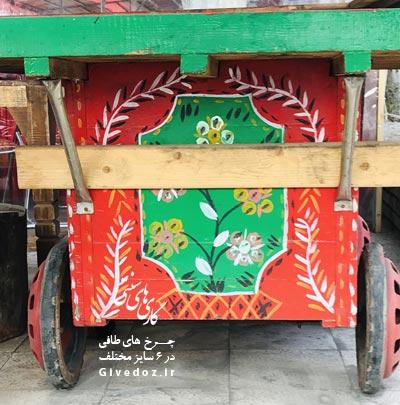 خرید چرخ طحافی در تهران