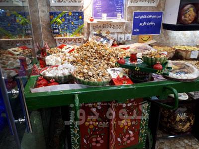 قیمت چرخ طحافی در تهران