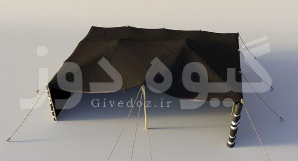 طراحی تری دی سیاه چادر