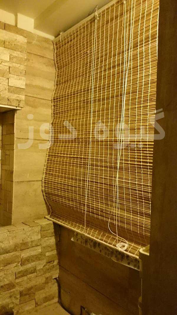 خرید حصیر در غرب تهران