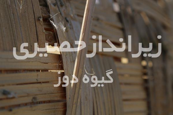 خرید نی حصیر بافی