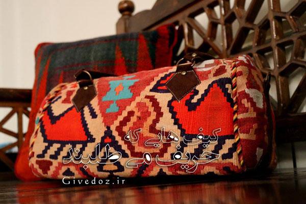 فروش کیف صندوقی