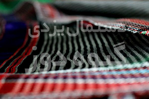 تولیدی دستمال یزدی