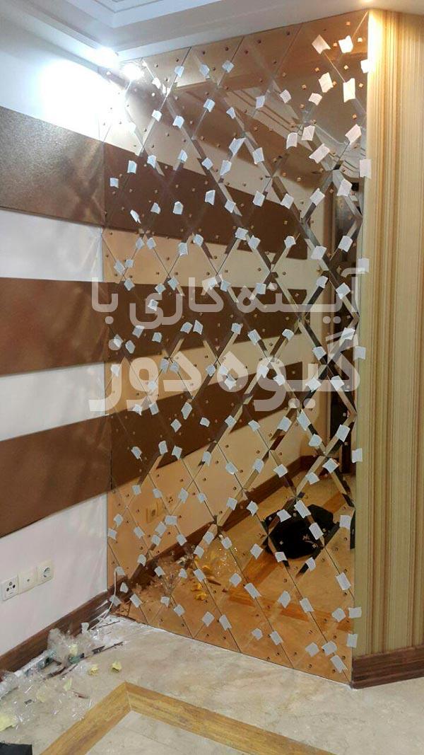 آینه کاری مدرن در تهران