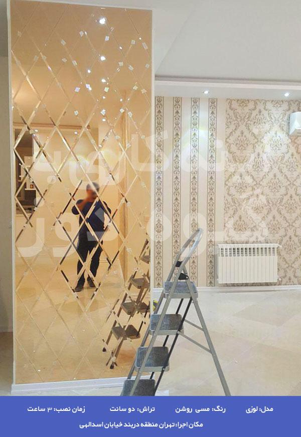 قیمت آینه کاری دکوارتیو در تهران