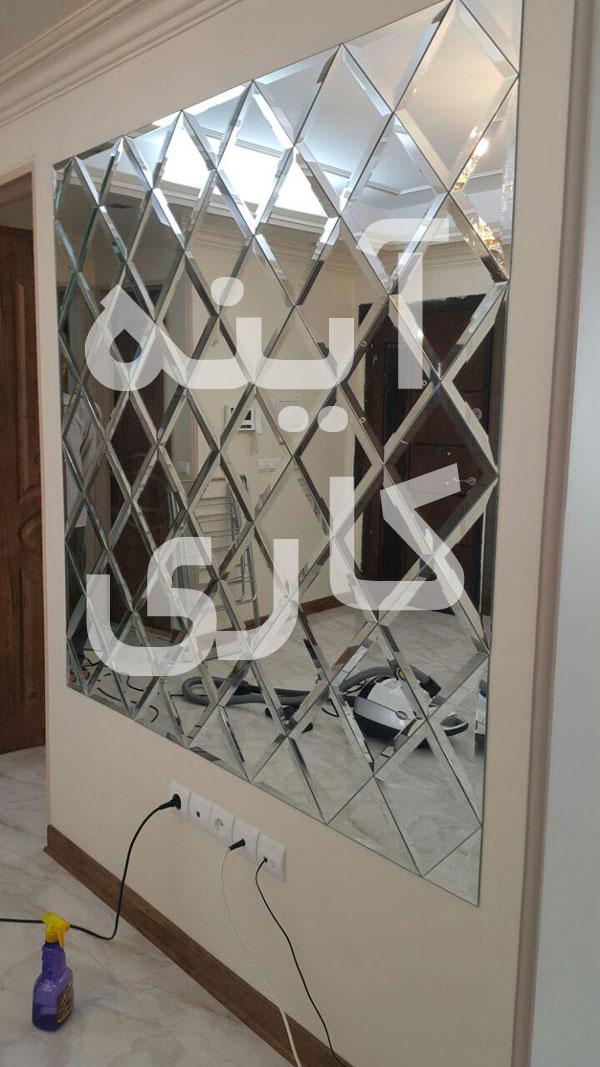 آینه کاری روی دیوار