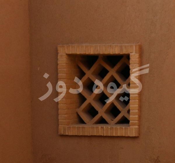 ساخت دیوار کاهگلی در تهران