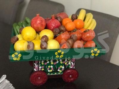 چرخ میوه کوچک