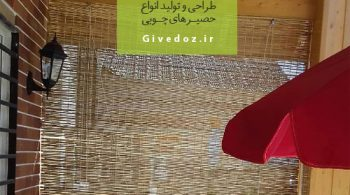 حصیر برای کلبه چوبی
