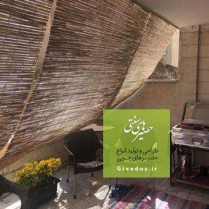 خرید پرده حصیری در غرب تهران