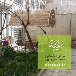 حصیر سنتی ایرانی