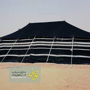 خرید سیاه چادر عشایر عرب