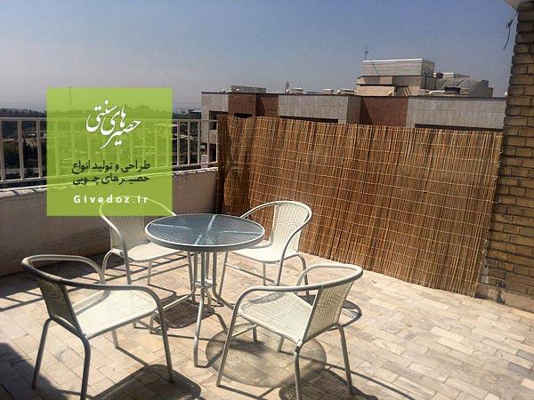 ادرس حصیر فروشی در تهران