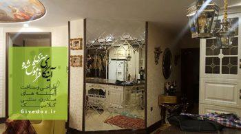 آینه کاری در خیابان شهید عراقی تهران
