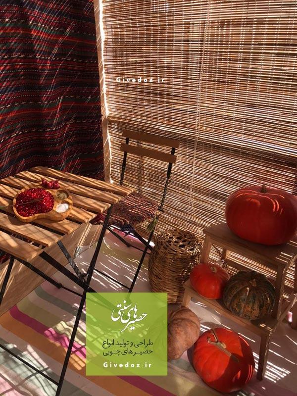 فروش حصیر سنتی در کرج