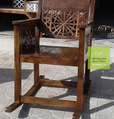 خرید صندلی راک گره چینی