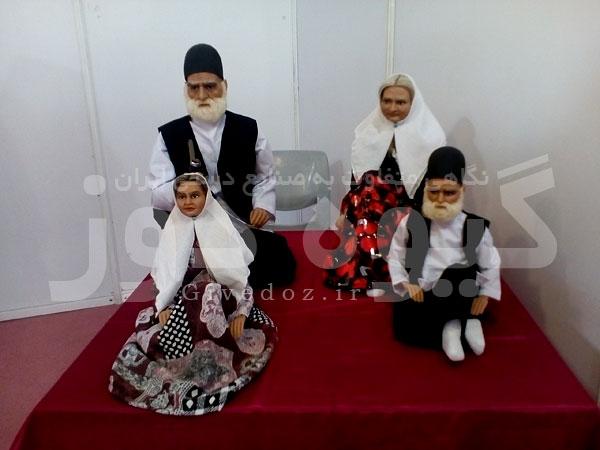 عروسک سازی سنتی