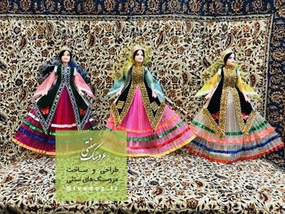 خرید عروسکهای سنتی هفت سین