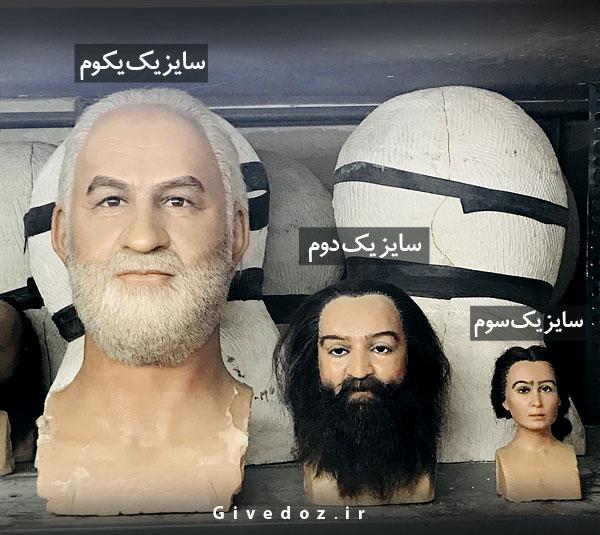 مجسمه سازی زن و مرد بلوچستان
