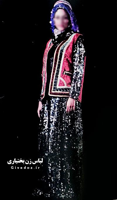 عروسک زن بختیاری با لباس محلی
