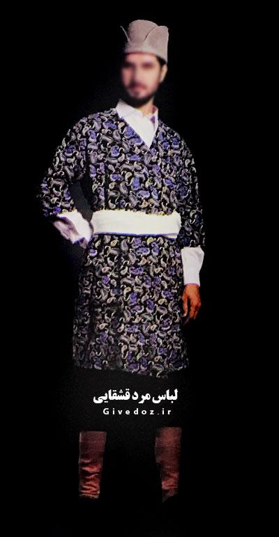 عروسک مرد قشقایی با لباس محلی