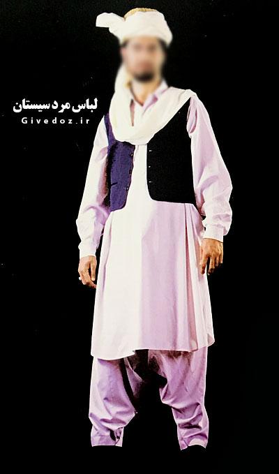 عروسک مرد سیستانی با لباس محلی