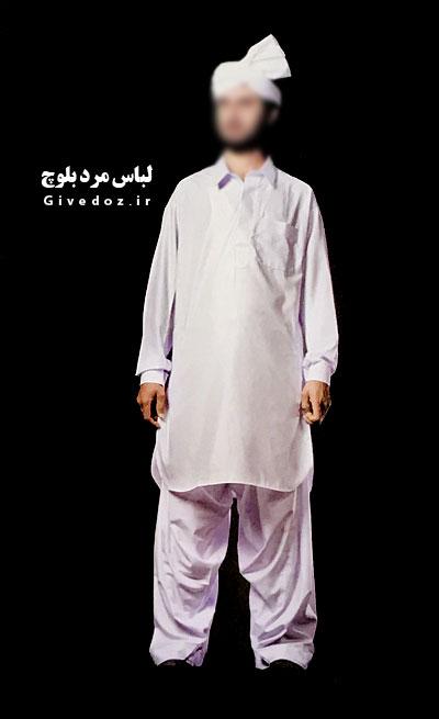عروسک مرد بلوچی با لباس محلی