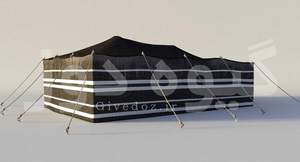 سیاه چادر بافی