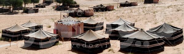 خانه سیاه چادری