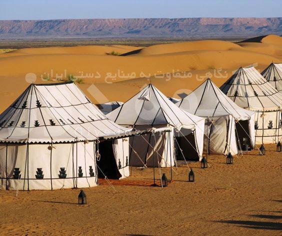 خانه عشایر قشقایی