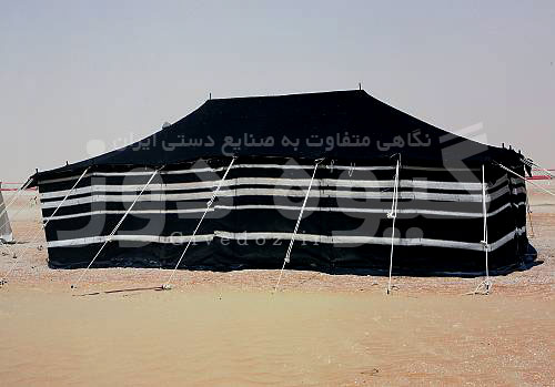 طراحی سیاه چادر عربی