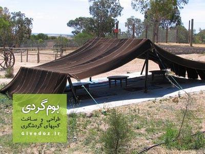 راه اندازی چادر سیاه عشایری