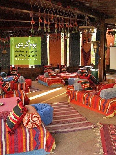 سیاه چادر قشقایی برای کمپهای گردشگری
