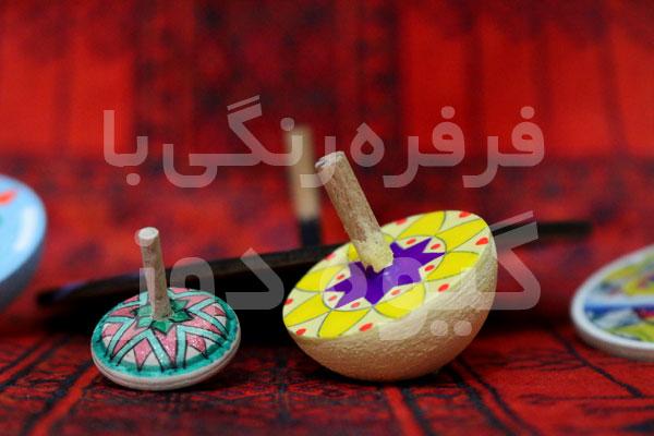 اسباب بازی ایرانی