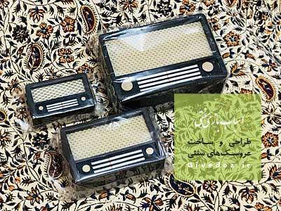 خرید رادیو های دکوری در تهران