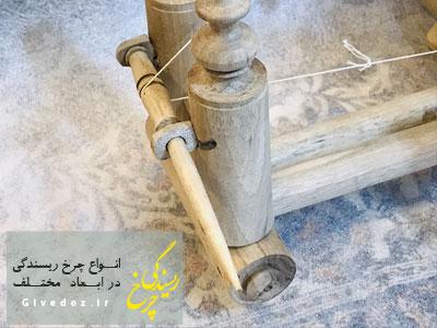 چرخ بافندگی سنتی