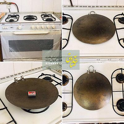 خرید ساج نان پزی خانگی در تهران