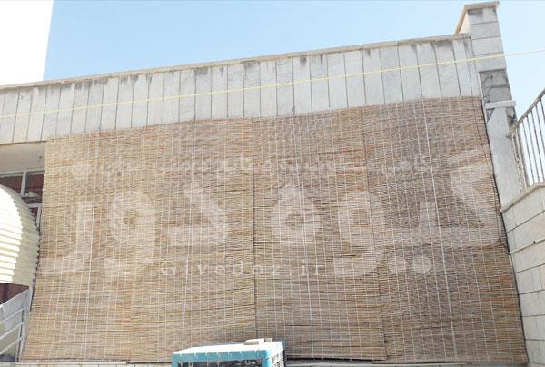 خرید حصیر در سعادت آباد