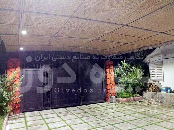 خرید حصیر در تبریز