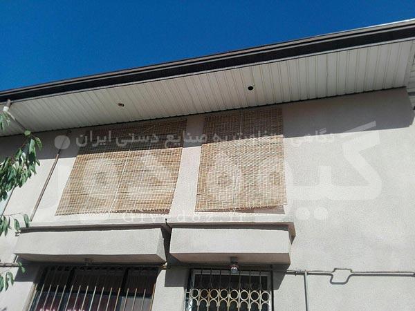 حصیر فروشی در ارومیه