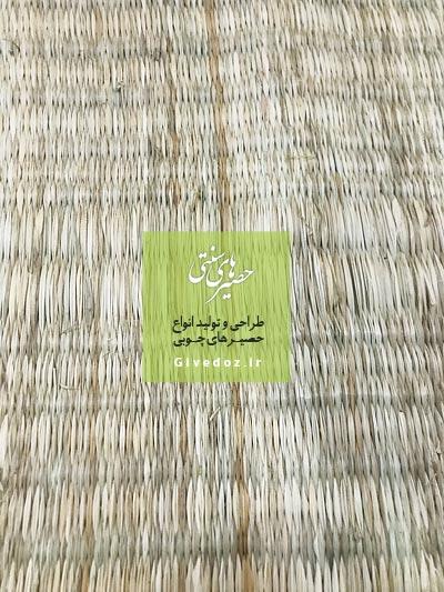 حصیر سنتی گیلان