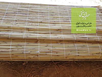 خرید حصیر نی در تهران