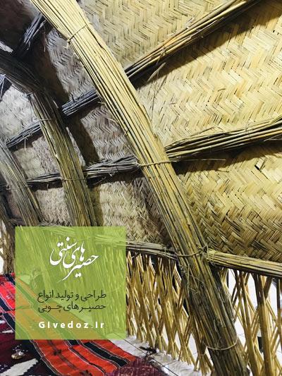 ساخت سفره خانه عربی