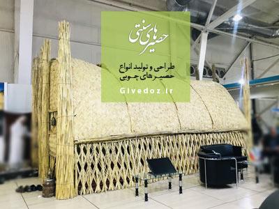 ساخت سفره خانه عربی هرمز