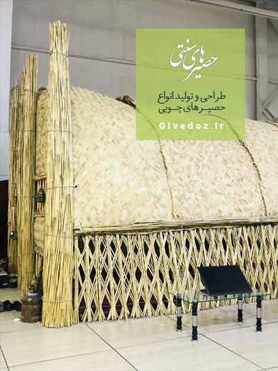طراحی قهوه خانه عربی