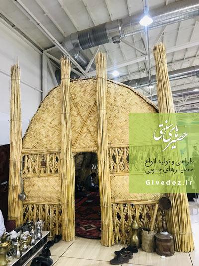 ساخت سفره خانه سنتی عربی