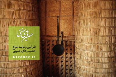 ساخت خانه های عربی
