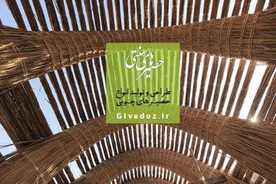 ساخت خانه های حصیری عربی