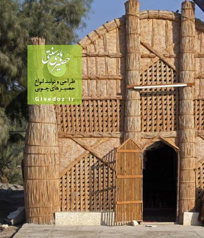 مضیف سازی عربی