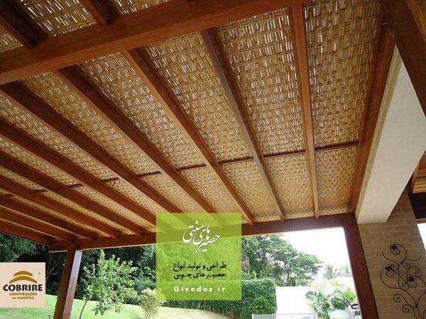 حصیر نی چوبی برای سقف